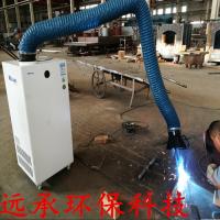 移动式焊烟净化器价格 手弧焊二弧焊专用净化器