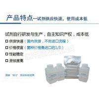 (中西)发光细菌冻干粉试剂/青海弧菌/海水细菌/明亮发光杆菌 200次 (YCM特价)