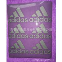 专业定做adidas阿迪达斯高弹防泼水反光烫画 反光热转烫标 银色 环保 出口