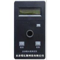 RYCM-04-07硫离子水质测定仪生产哪里购买