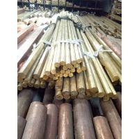 经营直径20mm锡青铜棒 50黄铜棒 材质H62贵州铜棒直销