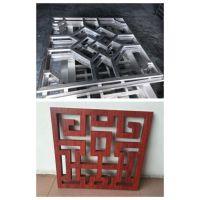 供应人工烧焊铝窗花,机器雕刻切割铝窗花。