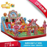 三乐(SANLE)户外大型游乐设备儿童充气大滑梯环保PVC摩天轮蹦蹦床