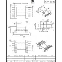 EFD20变压器骨架 贴片 卧式6+6 有配套磁芯销售