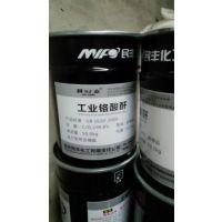 广东东莞批发销售工业级铬酸酐 正品重庆产 国标含量99%