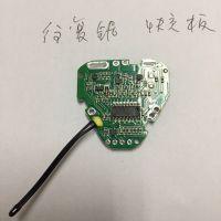 电动工具控制板锂电管保护板PCBA方案