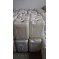 莫思特推|AA|东莞厚街氢氟酸桥头氢氟酸数期供应