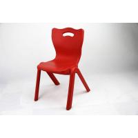 定做户外塑料椅子 注塑模具 日用品