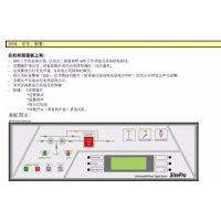 美国GE电源EP1000单进单出系列精密仪器配套UPS电源