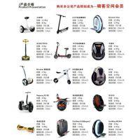 广州越秀区电动独轮车专卖16启客