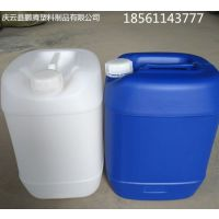 危包证20升塑料桶UN性能单20公斤塑料桶出口桶