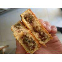 美味月饼做法月饼技术培训月饼配方月饼制作