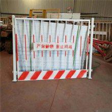 施工临时安全围栏 楼层洞口防护网 新乡基坑护栏网