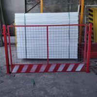 建筑工地临时基坑护栏 黄黑基坑围栏网现货 基坑临边防护栏价格优惠