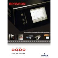 BRANSON 2000X BRANSON 2000IW+