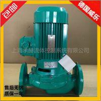 威乐PH-2201QH冷热水循环泵采购价格