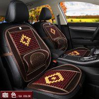 夏季凉垫凉席汽车用单个木珠子制冷透气靠背主驾驶位车载坐垫夏天