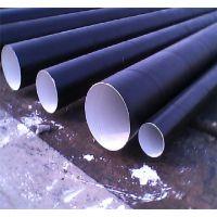 江苏防腐管道加工厂家 环氧树脂粉末防腐管道 可配送到厂 蒂瑞克