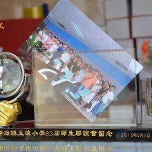 中山师生联谊会纪念品定做 定做同学聚会礼品厂家 旅游景区开发水晶礼品