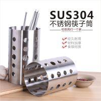 厂家直销 创意304不锈钢厨房餐具厨具收纳盒 汤匙架笼 筷子筒