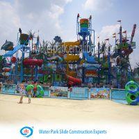 绿沁游乐生产大型水上乐园设备厂家