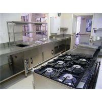 广州酒店厨房设备安装,广州酒店厨房设备,广州天圣,大型企业