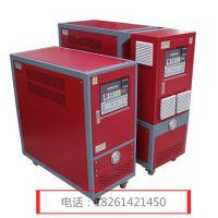 直销苏州电加热油炉 苏州模温机 层压机专用控温机