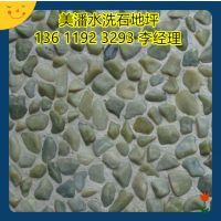 江苏彩色水洗石地坪施工指导价格 无锡环保水洗石材料直销