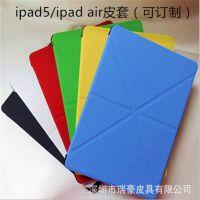 苹果专用配件平板电脑皮套工厂订制金丝楠木纹iPad9.7 2017保护套