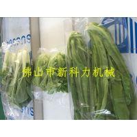新科力蔬菜包装机-伺服蔬菜包装机-叶菜自动套袋包装机