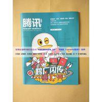 广告画册印刷说明书 企业宣传品 期刊 杂志 铜版纸书纸
