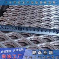 供应菱形网 铝板过滤菱形网 防锈漆天线网用途 量大从优
