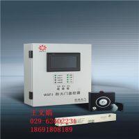 TC-FH58000/510防火门监控主机威森电气王文娟18691808189