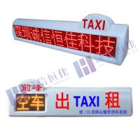 恒佳LED车载广告屏