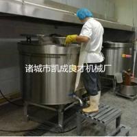 加厚不锈钢复底汤桶燃气节能汤锅 食品专用大汤桶