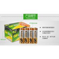 供应正品GP超霸碱性电池 5号20粒盒装