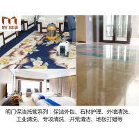 渝中区酒店清洁托管-电话:13372729030