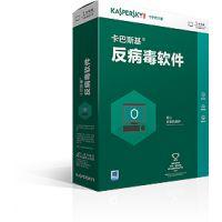 卡巴斯基网络安全解决方案正版行业杀毒软件