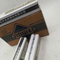 北京金威 R106Fe E7018-A1 铁粉低氢钾型 珠光体耐热钢焊条 焊接材料