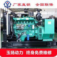 赤峰100千瓦柴油发电机组 工程专用 潍柴100kw全铜柴油发电机厂家直销