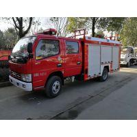 多利卡3吨水罐消防车厂家直销