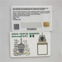 接触式ic智能卡定制厂家磁条卡NFC卡片rfid电子标签一卡通门票