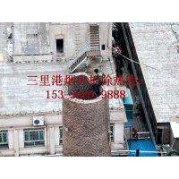 http://himg.china.cn/1/4_446_235938_400_300.jpg