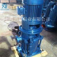 LG型立式多级泵 40LG12-15*5 多级泵 立式多级泵离心泵参数