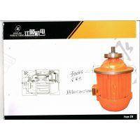 ZD系列锥形转子电动机 行车起升电机 ZD32-4 4.5KW 永力电动机