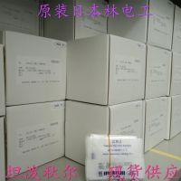 上海坦泼秋尔日本林电工HAYASHI DENKO CRZ系列薄膜热电阻 价格优惠 品质上乘