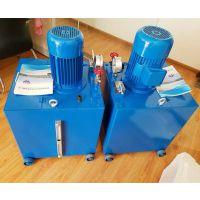 西兰水电YGL-10/16移动式高压油泵、顶转子高压油泵GGL-16/25