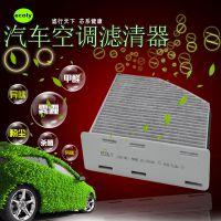 东莞ecoly汽车空调滤芯滤清器 厂家直销LDZ-001活性炭滤清器