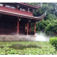 田园风光景观造雾价格 水雾加湿设备品牌公司 案例(广饶|桓台|莒县|莱州|蓬莱|青州)