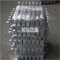 邦信阴极保护施工铝合金牺牲阳极型材未来价格趋势